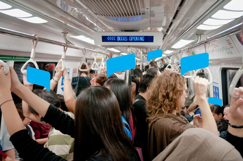 Metro 1500*1000